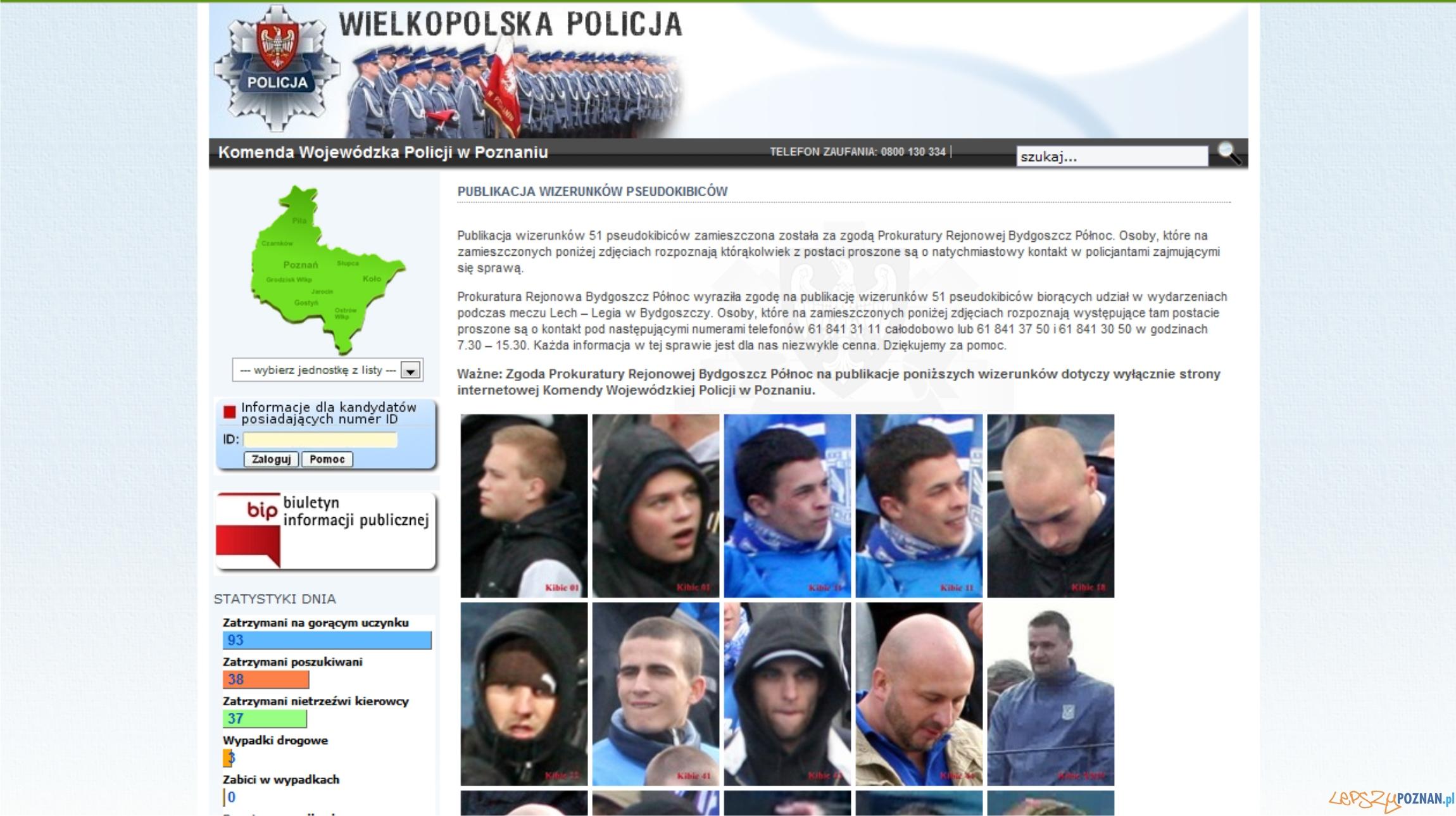 publikacja zdjęć podejrzanych  Foto: KWP Policji w Poznaniu