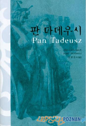 Pan Tadeusz po koreańsku  Foto: culture.pl