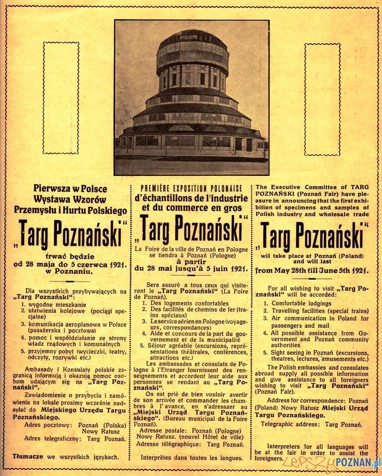 Targi, Głogowska 14  Foto: Muzeum Narodowe w Poznaniu, wystawa Miejska ikonosfera na drukach reklamowych z widokami Poznania 18