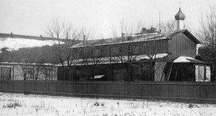 Cerkiew w 1924 r  Foto: Kolekcja Romualda Walczewskiego