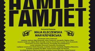 Hamlet / ГАМЛЕТ w reż. Mai Kleczewskiej  Foto: materiały prasowe
