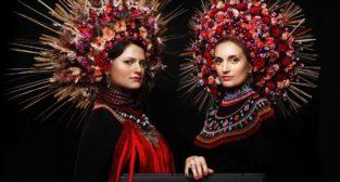 Dagadana  Foto: materiały prasowe